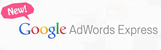 Nouveau service Google Adwords Express